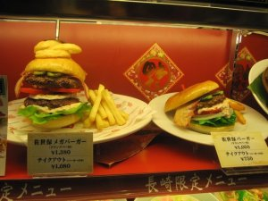 plastic burgers