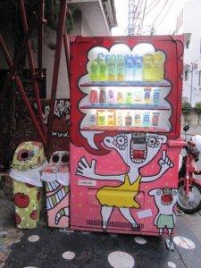cooool street art