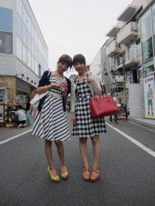 cat street, tokyo