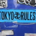 shibuya street art 33