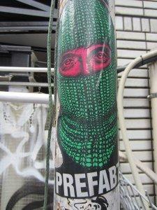 shibuya street art 36