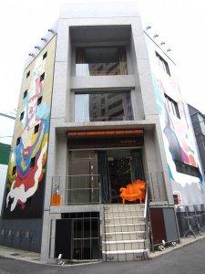 tokyo street art 82