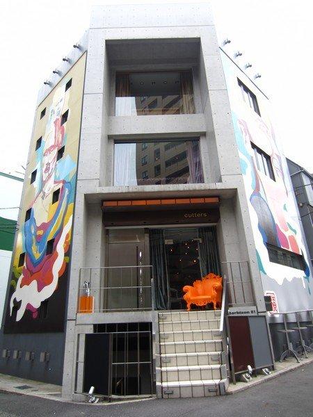 street art tokyo 82