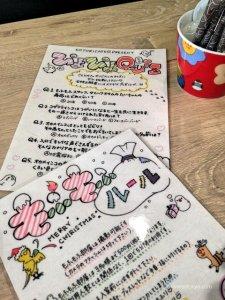 tokyo pet cafes 15