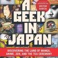 geek in japan geek in japan geek in japan geek in japan