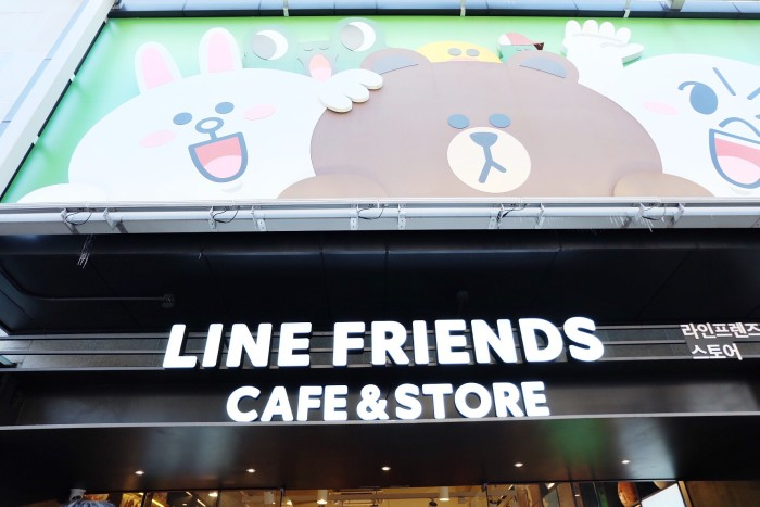 Line Friends Cafe & Store
