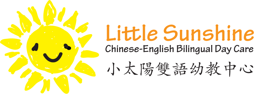 Montessori Daycare Little Sunshine Chinese-english Bilingual Day Care | 小太陽雙語