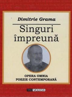 Dimitrie-Grama1
