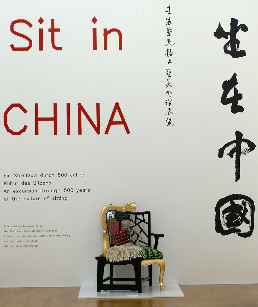 Mak Frankfurt Mak Frankfurt, Ausstellung Sit In China 2009 (exhibition S… | Flickr