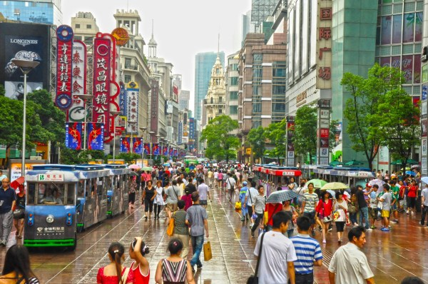 Nanjing Road at its finest. Source: Flickr