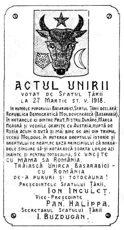 Actul Unirii Basarabiei cu România 1918