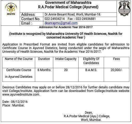 Application for admission to Ayurveda Course 2016,Application of - format of admission form