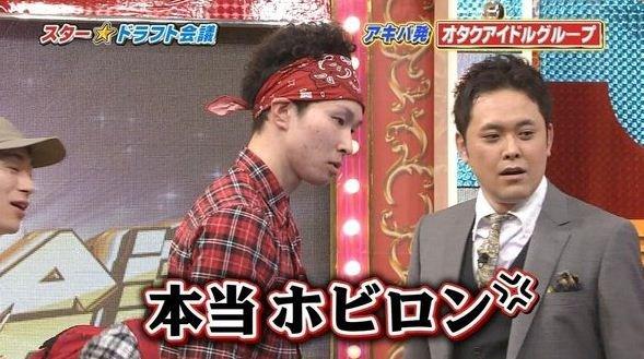 http://i0.wp.com/livedoor.2.blogimg.jp/otaku_blog/imgs/9/4/947cc517.jpg