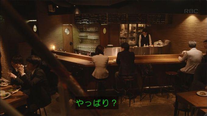 逃げ恥 8話のキャプ44
