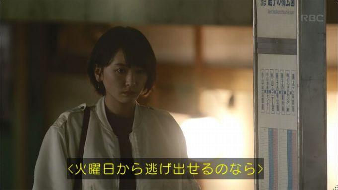 逃げ恥 8話のキャプ158