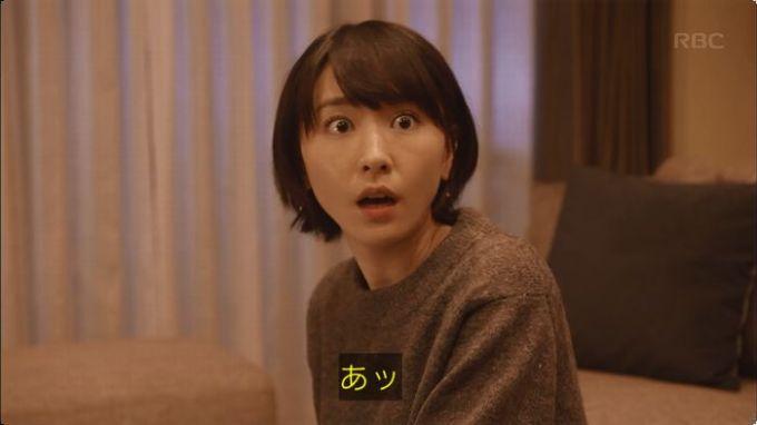 逃げ恥 8話のキャプ148