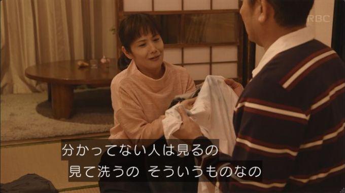 逃げ恥 8話のキャプ64