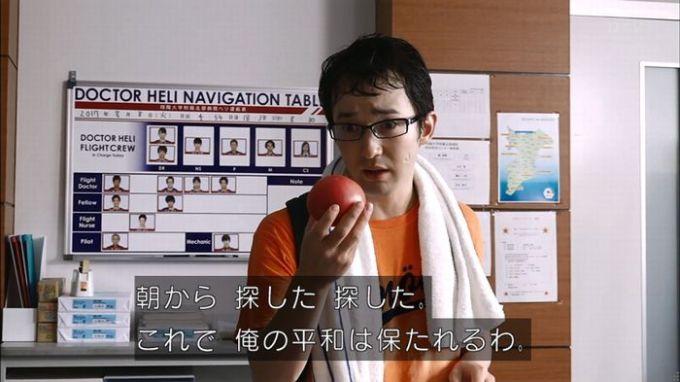 コード・ブルー5話のキャプ26