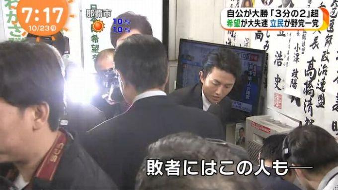 めざましTVのキャプ3