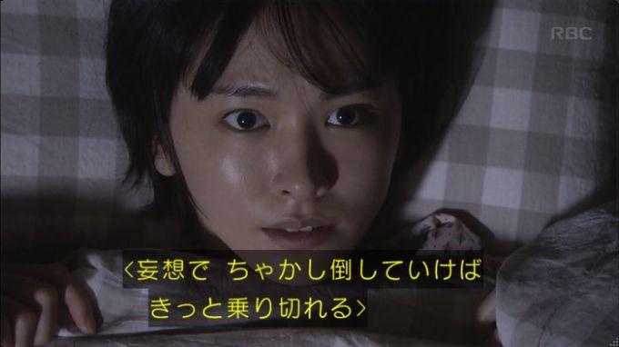 逃げ恥 8話のキャプ122