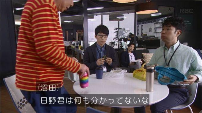 逃げ恥 8話のキャプ7