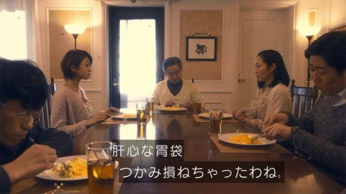 家政夫のミタゾノ 4話のキャプ126