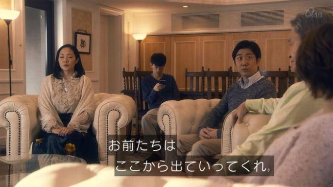 家政夫のミタゾノ 4話のキャプ46
