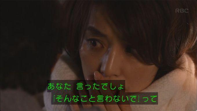 逃げ恥 10話のキャプ646