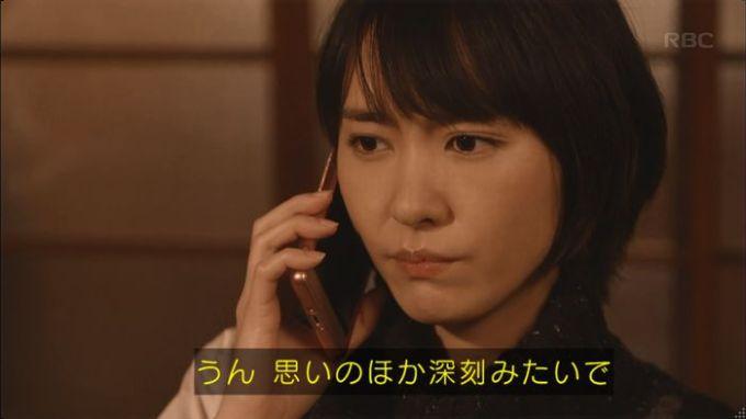 逃げ恥 8話のキャプ61