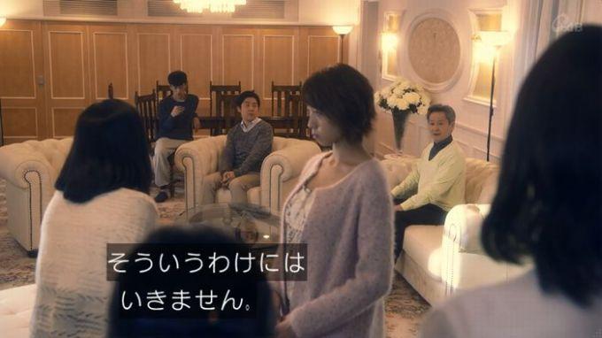 家政夫のミタゾノ 4話のキャプ96