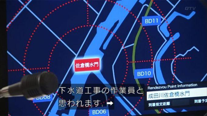 コード・ブルー5話のキャプ121
