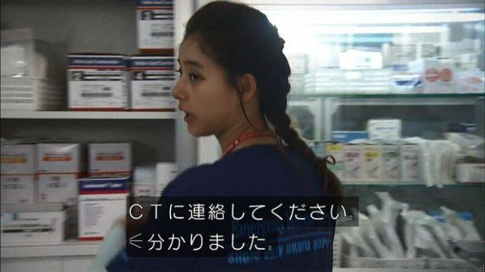 コード・ブルー5話のキャプ106