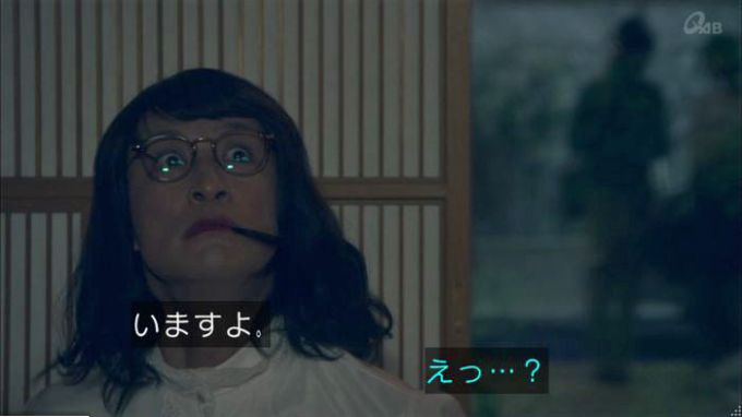 家政夫のミタゾノ4話のキャプ157