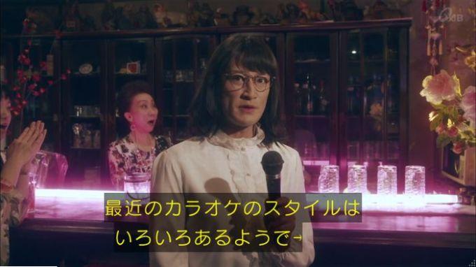 家政夫のミタゾノ4話のキャプ13