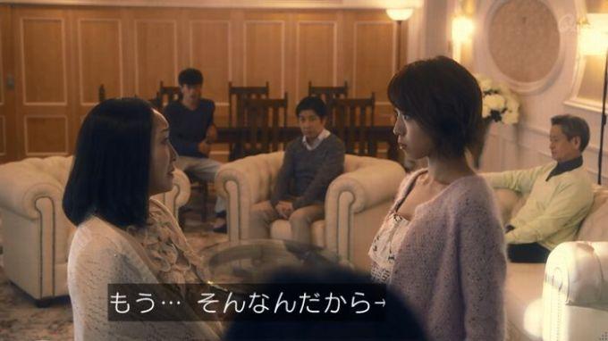 家政夫のミタゾノ 4話のキャプ93