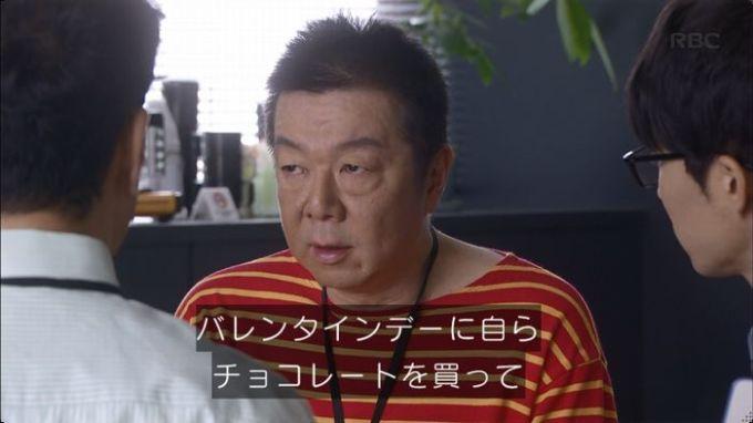 逃げ恥 8話のキャプ11