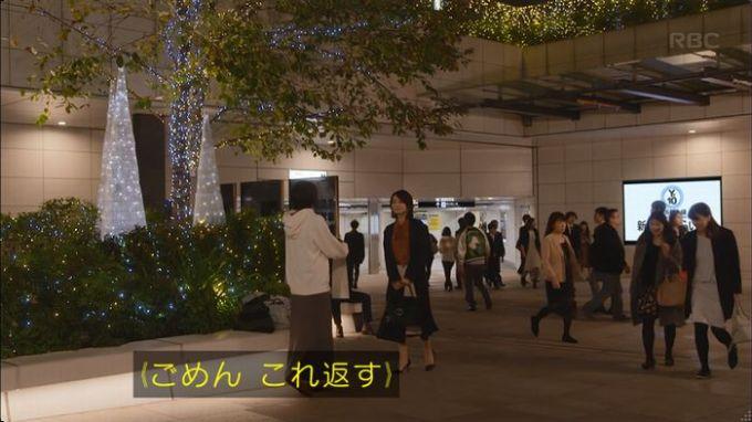 逃げ恥 8話のキャプ36
