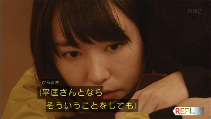 逃げ恥 8話のキャプ102