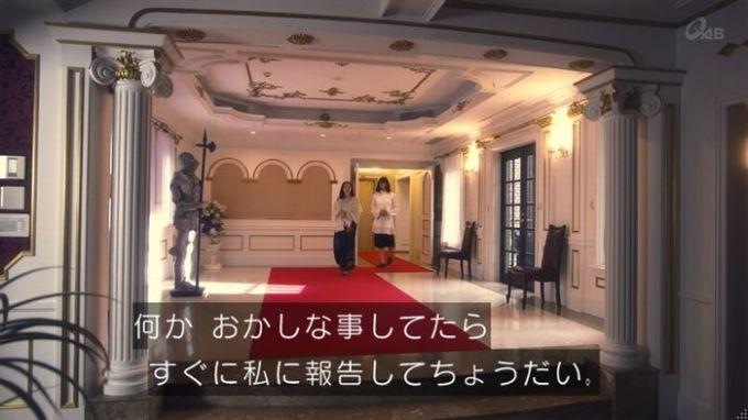 家政夫のミタゾノ 4話のキャプ143
