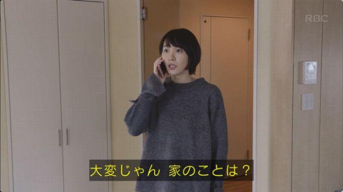 逃げ恥 8話のキャプ137