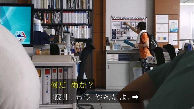 コード・ブルー5話のキャプ21