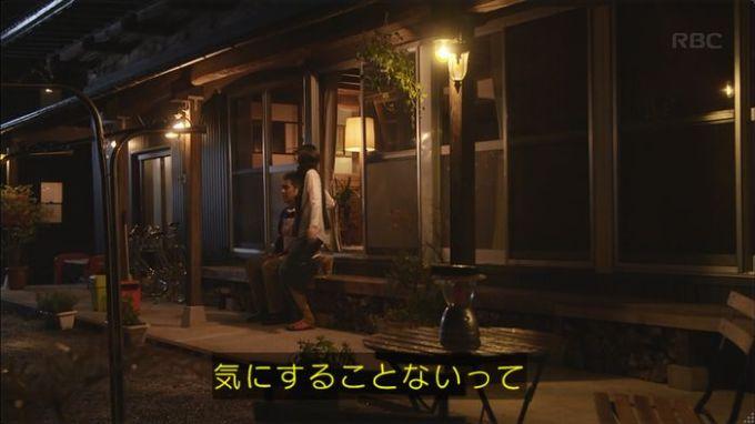 逃げ恥 8話のキャプ74