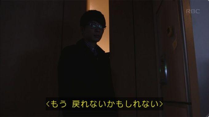 逃げ恥 8話のキャプ167