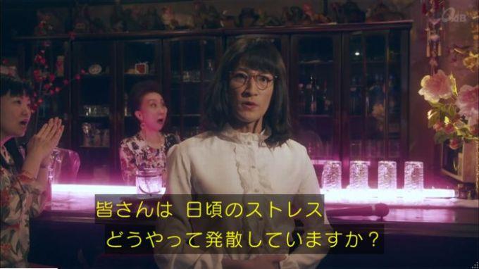 家政夫のミタゾノ4話のキャプ11