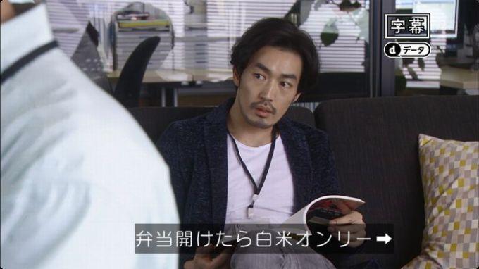 逃げ恥 8話のキャプ5