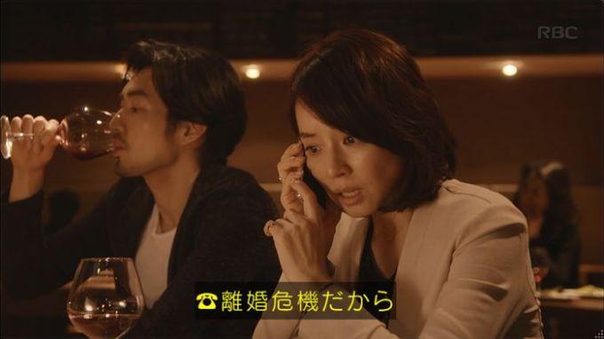 逃げ恥 8話のキャプ58