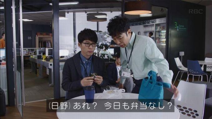 逃げ恥 8話のキャプ3