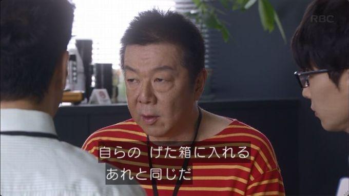 逃げ恥 8話のキャプ12