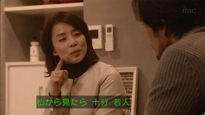 逃げ恥 10話のキャプ674