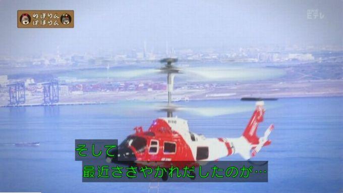 ねほりん ヘリコプターペアレントのキャプ7